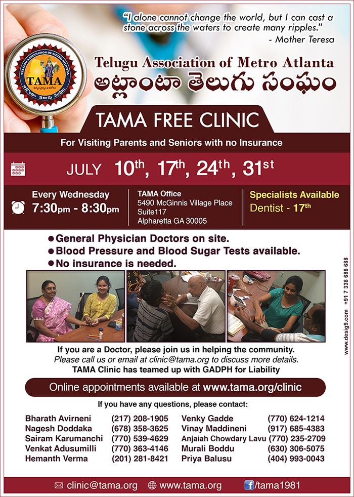 TAMA Health Clinic