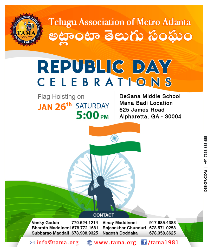 TAMA Republic Day Celebrations
