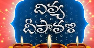 TAMA Divya Deepavali