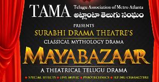 Mayabazaar Theatrical Drama