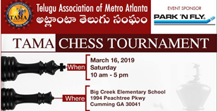 TAMA Park N' Fly Chess Tournament