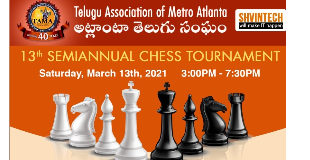 13th Semiannual Chess Tournament