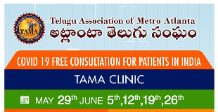 Covid-19 Free Consultation for Patients