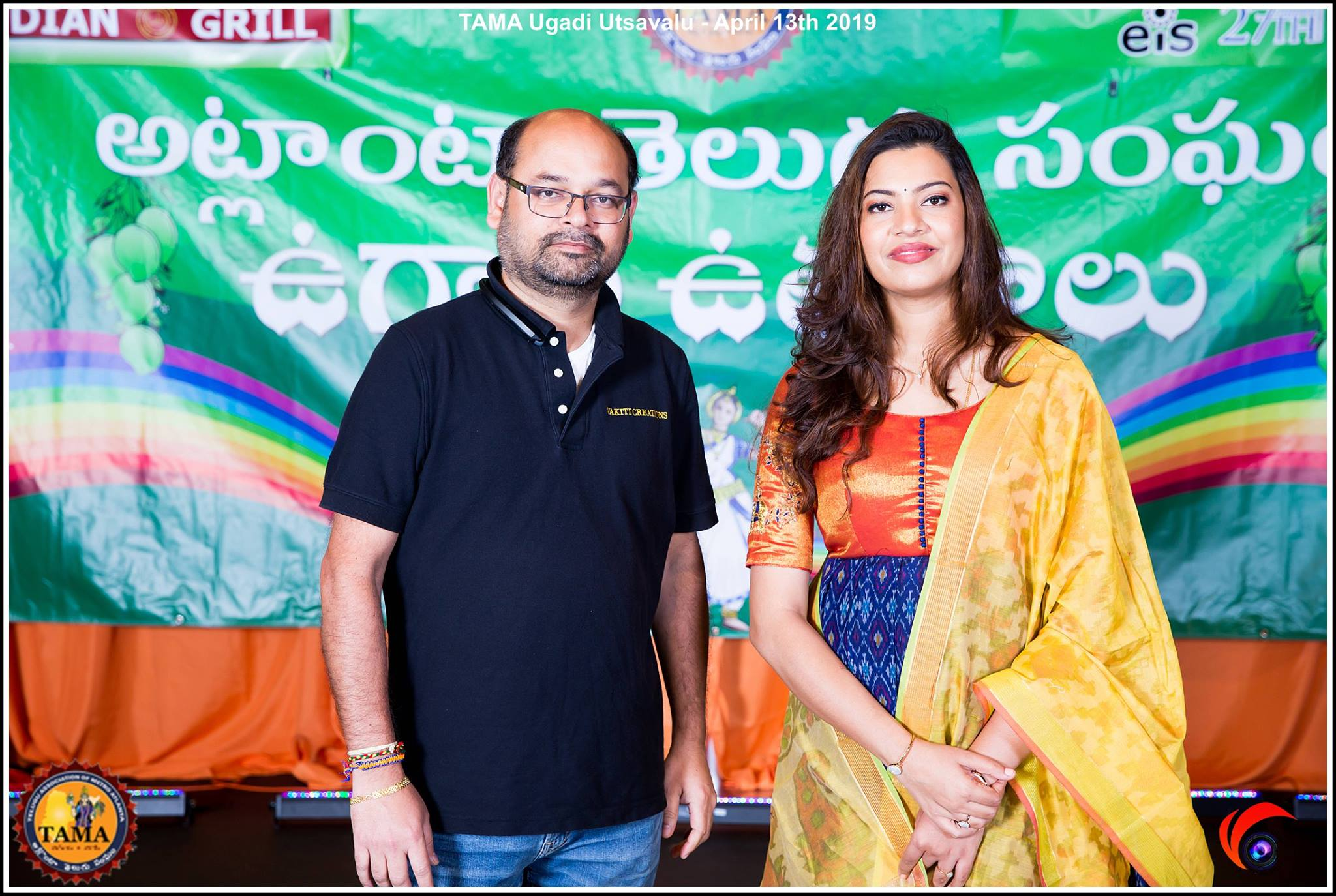 TAMA Ugadi 2019 Meet & Greet with Singer Geetha Madhuri