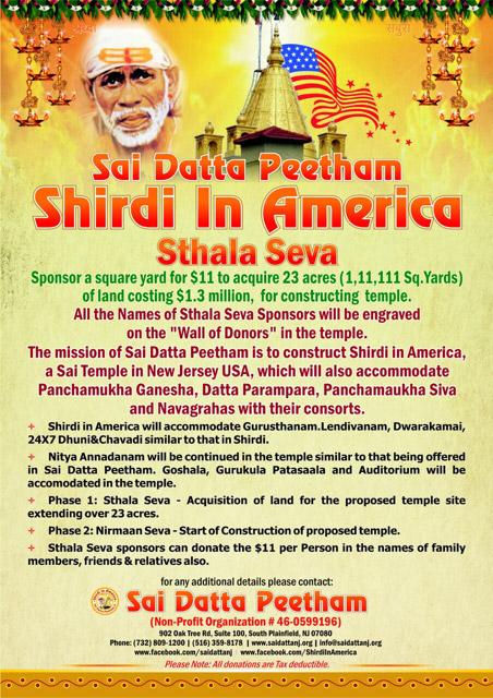 Nl 2015 05 15 telugu association of metro atlanta for Abhiruchi indian cuisine nj